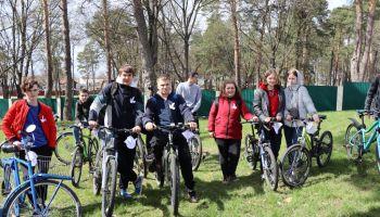 Молодежный велопробег