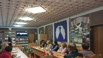 IV Международные педагогические чтения