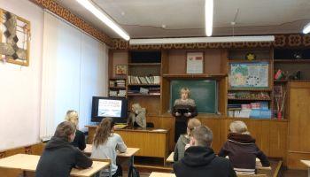 К 75- летию освобождения Беларуси